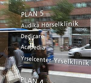 Yrselcenter_Sankt_Erksgatan_4